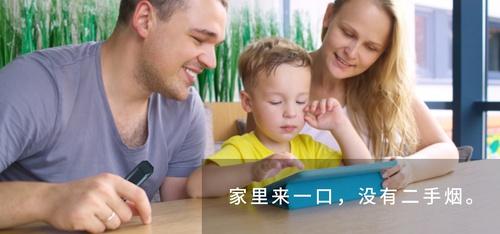 快活详情11.jpg
